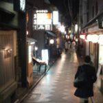 仕事で京都へ・・