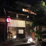 最近の出来事。コタ京都本社を訪問!